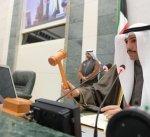 الغانم يرفع جلسة مجلس الأمة إلى 31 يناير المقبل