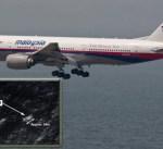 وقف البحث عن الطائرة الماليزية المفقودة منذ 3 أعوام