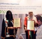 المؤتمر الخليجي الثاني للتمريض يكرم ممرضتين كويتيتين
