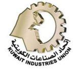 """""""اتحاد الصناعات"""": """"صناع المستقبل"""" يستهدف ابتكار مشاريع تنهض بالصناعة"""