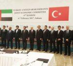 وزير الاقتصاد الاماراتي يؤكد أهمية الشراكة الخليجية مع تركيا لدعم المنطقة