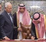 توقيع 4 مذكرات تفاهم بين حكومتي المملكة وماليزيا