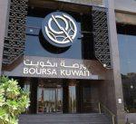 """بورصة الكويت تغلق على ارتفاع مؤشر البورصة السعري وانخفاض الوزني و """"كويت15"""""""