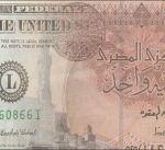 مصر.. تراجع جديد للدولار أمام الجنيه