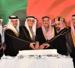 سفارتنا لدى البحرين تحتفل بالأعياد الوطنية