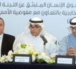 مساعد وزير الخارجية: نعمل على إبراز مكانة الكويت الكبيرة بمجال حقوق الإنسان