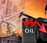 سعر برميل النفط ينخفض 1.65 دولار ليبلغ 50.23 دولار