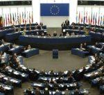 الاتحاد الأوروبي يتبنى قوانين جديدة لمكافحة الإرهاب