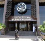 بورصة الكويت تغلق على ارتفاع حاد في المؤشر السعري بواقع 9ر138 نقطة