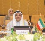 الكويت تطرح مبادرة جديدة لتعزيز خدمات الحكومة الإلكترونية لدول الخليج