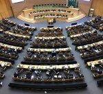 زنجيبار العضو الـ55 في الاتحاد الإفريقي
