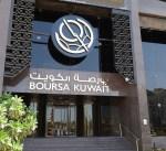 رئيس مجلس إدارة بورصة الكويت: أسباب متباينة لانسحاب الشركات