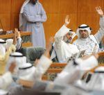 مجلس الأمة يرفض طلب رفع الحصانة النيابية عن النائب محمد هايف