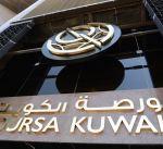 """تباين أسهم """"كويت 15"""" والتركيز على الخاملة وراء تراجع المؤشر السعري لبورصة الكويت"""