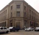 مصر: المركزي يُلغي فجأةً بيع سندات خزانة لأجل 7 سنوات
