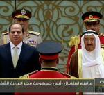 الرئيس المصري يصل الى البلاد في زيارة رسمية