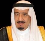 الملك سلمان: السعودية تقف مع بريطانيا ضد الإرهاب