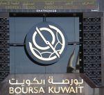 بورصة الكويت تغلق على ارتفاع مؤشراتها الرئيسية الثلاثة