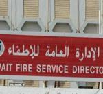 """""""الإطفاء"""" : تشغيل نظام الربط الآلي لإصدار تراخيص الإطفاء الاسبوع المقبل"""