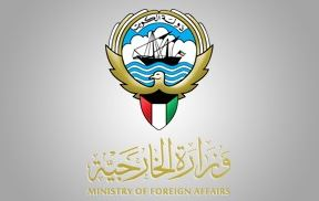 """""""الخارجية"""": جوازات السفر غير الإلكترونية تنتهي 30 يونيو 2018 مالم تكن هناك مستجدات"""