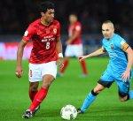 غوانغجو الصيني يشكر برشلونة ويرفض عرضا بقيمة 20 مليون يورو لضم باولينيو