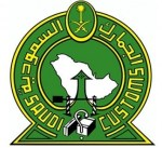 جمرك سلوى السعودي يُكمل كافة استعداداته لاستقبال وخدمة الحجاج القطريين