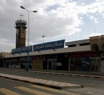 التحالف العربي يدعو الأمم المتحدة لإدارة مطار صنعاء