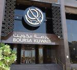 """بورصة الكويت تغلق على انخفاض المؤشر السعري وارتفاع الوزني و """"كويت 15"""""""