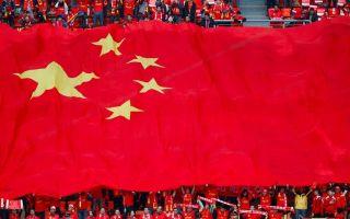 منتخب الصين للشباب يشارك في دوري الدرجة الرابعة الألماني