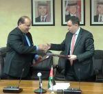 البنك الدولي يمول صندوق الأردن لدعم المشروعات الريادية بقيمة 50 مليون دولار