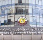 """""""الأوقاف"""" القطرية ترحب بقرار السعودية بشأن حجاج قطر"""