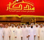 رئيس بعثة الحج : الحملات الكويتية ملتزمة بقانون الحج والعمرة