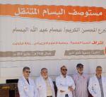 """الرحمة العالمية تطلق مستوصفين طبيين لعلاج النازحين في """"ادلب"""" السورية"""