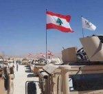 روسيا تعرب عن ارتياحها لنجاح الجيش اللبناني في التصدي للإرهاب