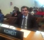 الكويت: الترابط والتعايش بين الأديان ضرورة من اجل السلام العالمي