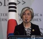 كوريا الجنوبية تحث بيونغ يانغ على الاستجابة لعرض الحوار