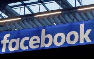 فيسبوك يعتزم الكشف عن ممولي الإعلانات السياسية