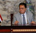 """""""الصحة المصرية"""": 224 حالة إصابة مؤكدة بحمى الدنج في مصر"""