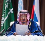 الملك سلمان: العلم والمعرفة هما الأساس الذي تقوم عليه نهضة الأمم