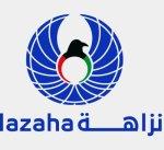 """""""نزاهة"""" تستضيف الجهات الوطنية المعنية بالاتفاقية الأممية لمكافحة الفساد"""