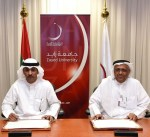 """""""التعليم العالي"""" توقع اتفاقية تعاون مع جامعة """"زايد"""" الإماراتية"""