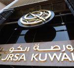 بورصة الكويت تنهي تعاملاتها على انخفاض المؤشر السعري 73ر0 في المئة