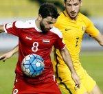 سوريا تنتزع التعادل أمام استراليا بملحق تصفيات كأس العالم