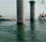 """""""الإطفاء"""": غرق باخرة إيرانية بالقرب من جسر """"جابر"""" دون وقوع إصابات"""