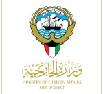 الكويت: اعتراف امريكا بالقدس عاصمة لاسرائيل مخالف للقرارات الدولية