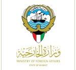 سفارتنا في جاكرتا تدعو المواطنين لأخذ الحيطة والحذر من الفيضانات