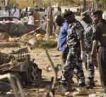 مقتل 13 شخصاً في تفجيرات انتحارية شمال شرق نيجيريا