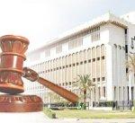 براءة نواب العوازم من الانتخابات الفرعية