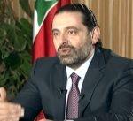 الحريري يتراجع عن موقفه ويتريث في تقديم استقالته رسميا