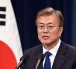 كوريا الجنوبية: ترامب أكد التزامه الراسخ بالدفاع عن دولتنا